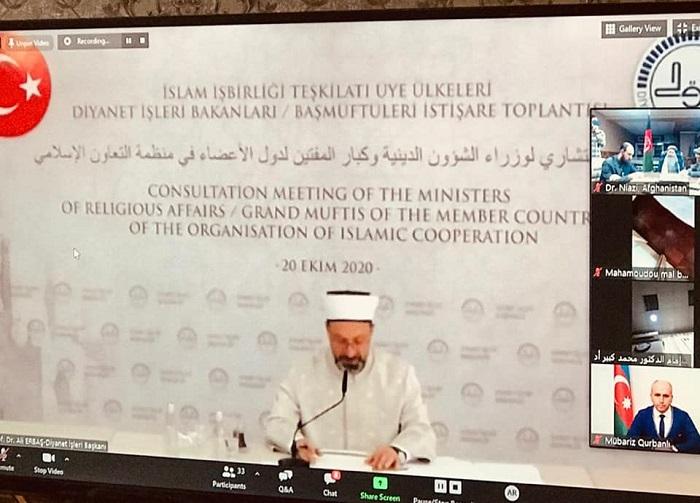نشست مشورتی کشورهای عضو سازمان همکاری های اسلامی و وزرای امور دینی و مفتی های اعظم کشورهای اسلامی پیرامون مسائل دینی معاصر