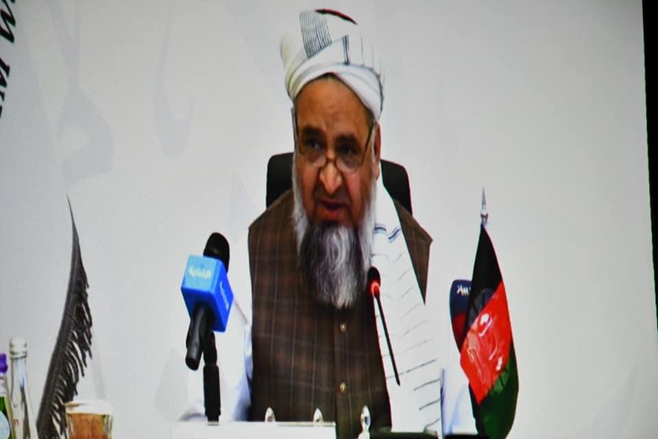 په مکه کې د افغان او پاکستاني عالمانو آنلاین کنفرانس جوړ شو