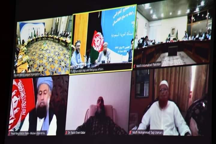 ّپه سعودي عربستان کې د افغانستان او پاکستان علماوو په ګډون د افغانستان کې د سولې اعلان تر نامه لاندې نړیوال کنفرانس ترسره شو.